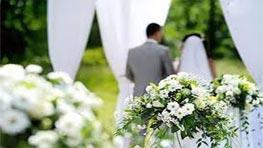 راهنمای برگزاری مراسم عروسی و نامزدی